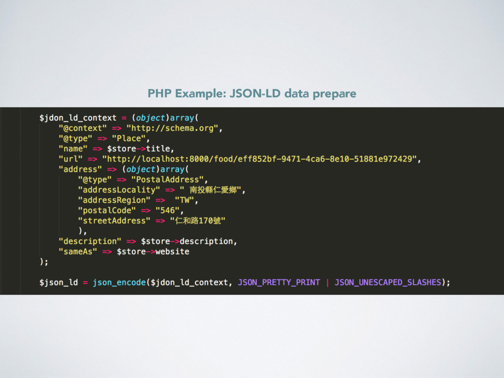 PHP Example: JSON-LD data prepare