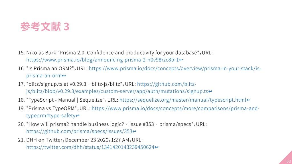 """参考文献 3 15. Nikolas Burk """"Prisma 2.0: Confidence ..."""