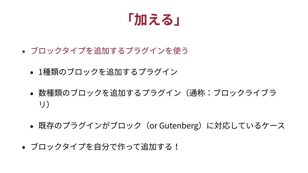 1 or Gutenberg