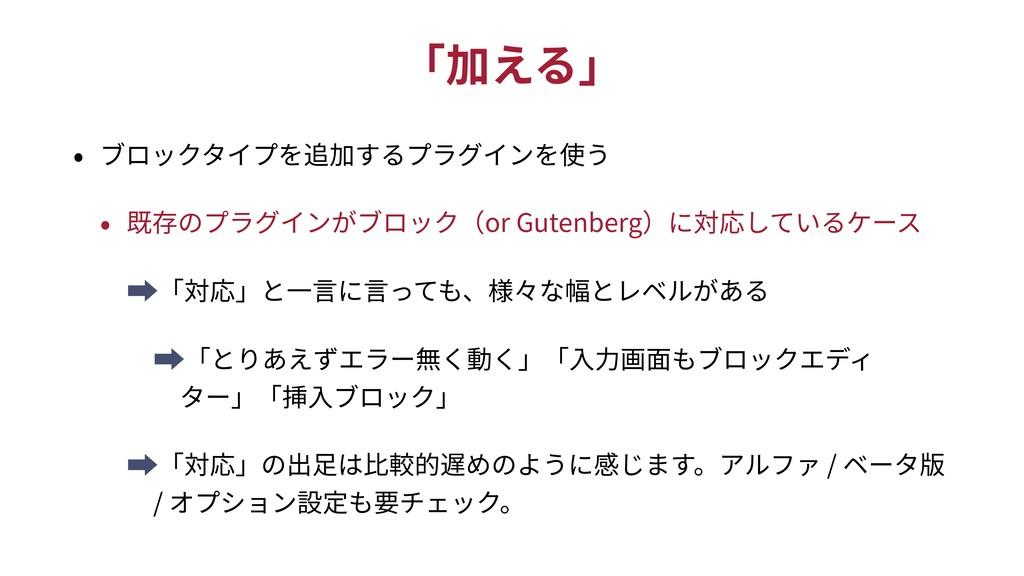 or Gutenberg / /