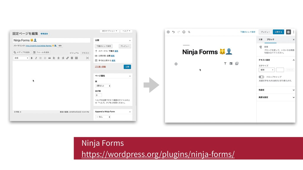 Ninja Forms https://wordpress.org/plugins/ninja...