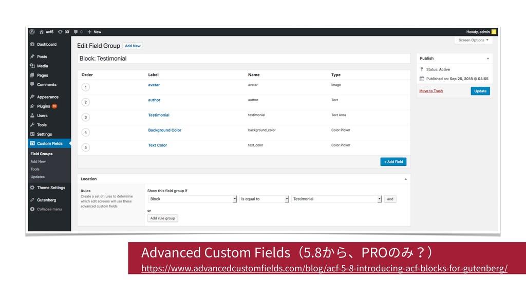 Advanced Custom Fields 5.8 PRO https://www.adva...