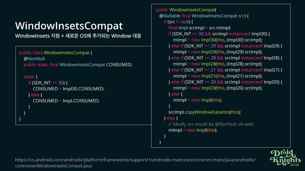 WindowInsetsCompat   WindowInsets ਗ + ۽ OSী ...