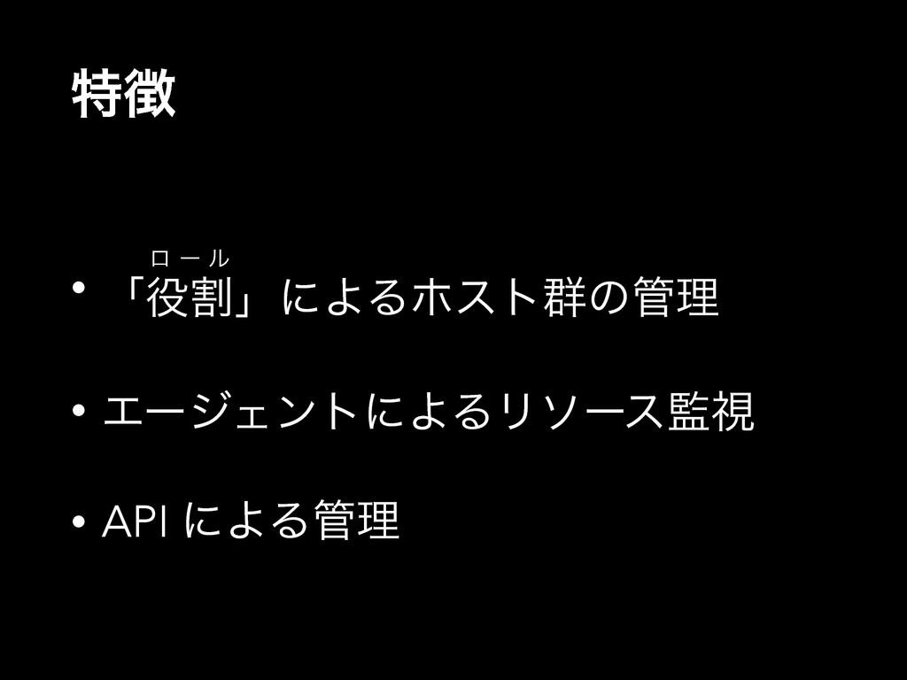 ಛ • ʮׂʯʹΑΔϗετ܈ͷཧ • ΤʔδΣϯτʹΑΔϦιʔεࢹ • API ʹΑΔ...
