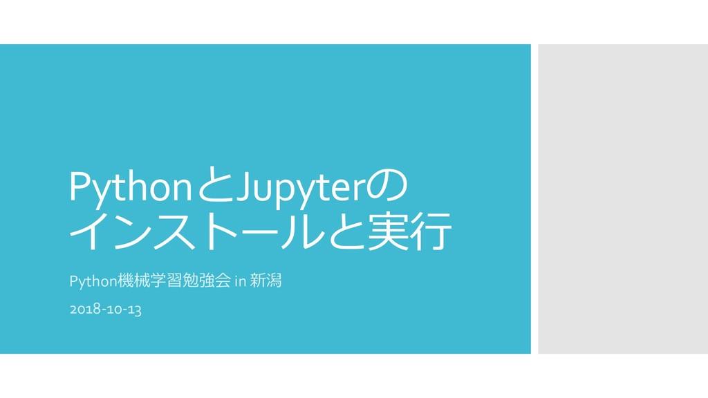 PythonJupyter   Python in  20...