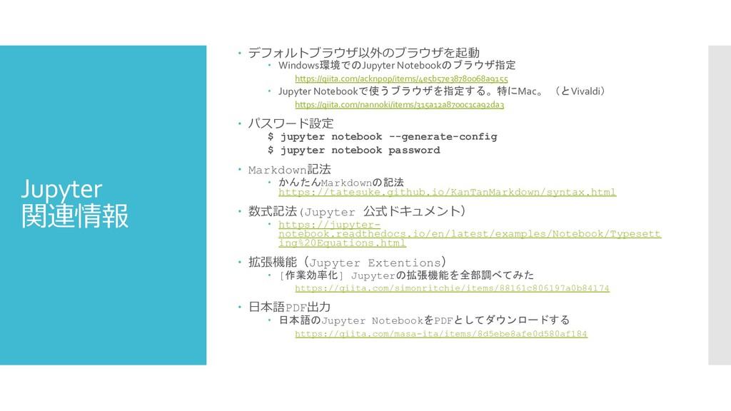 "Jupyter '& –  %"" + – Windows+..."