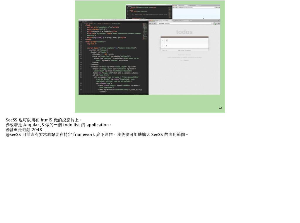 60 SeeSS %2? html5 RĊç~Ǽ @ÿü Angular JS R...