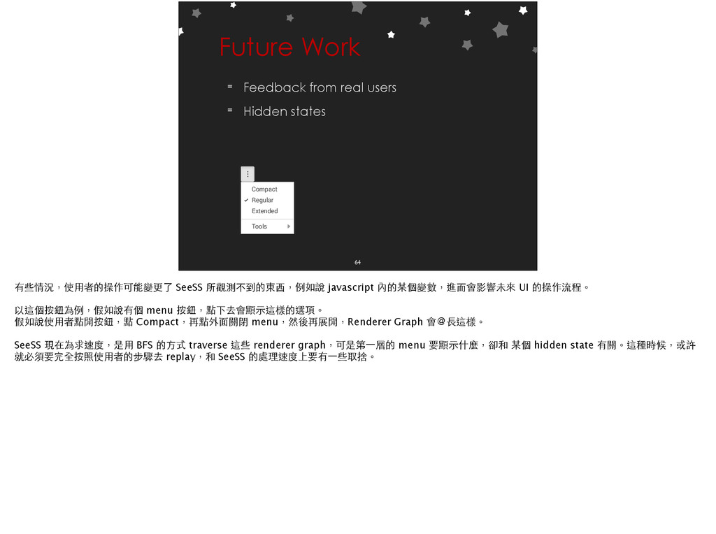 ≡ Feedback from real users ≡ Hidden states 64 F...