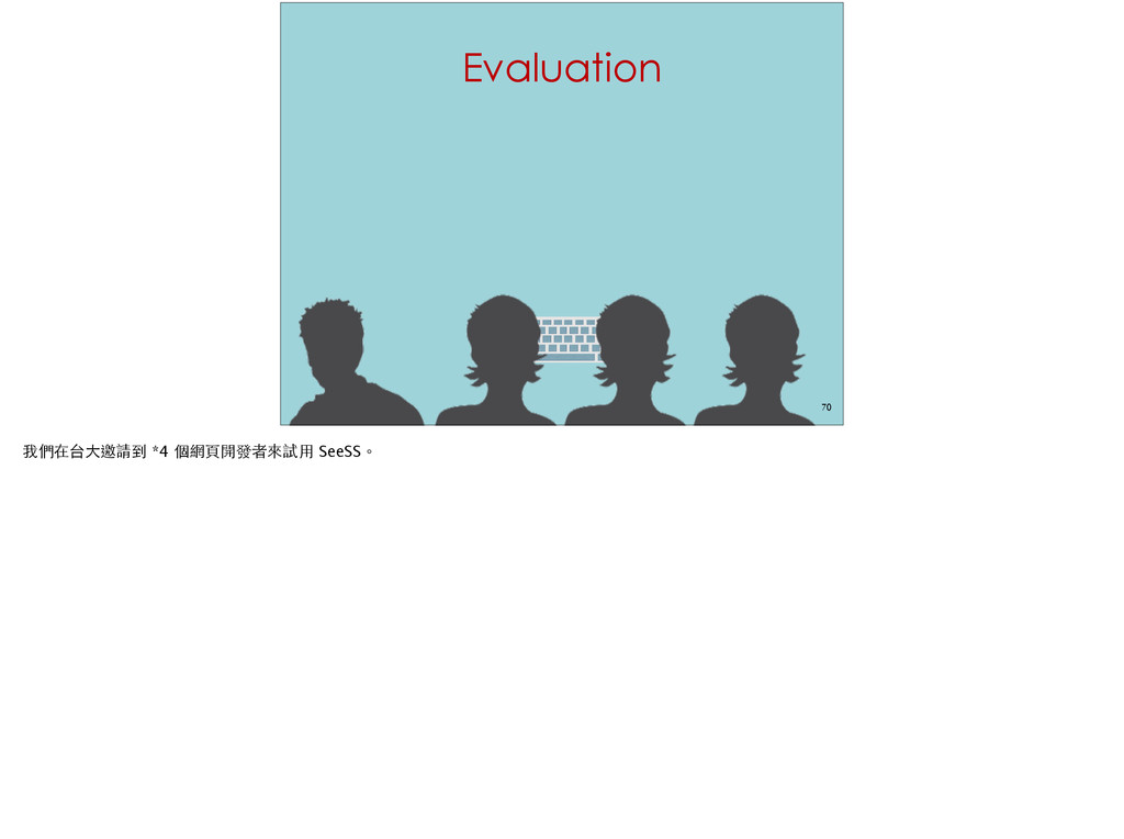 Evaluation 70 #ķǚ© *4 ‹ł:8ü¦? SeeSSǻ