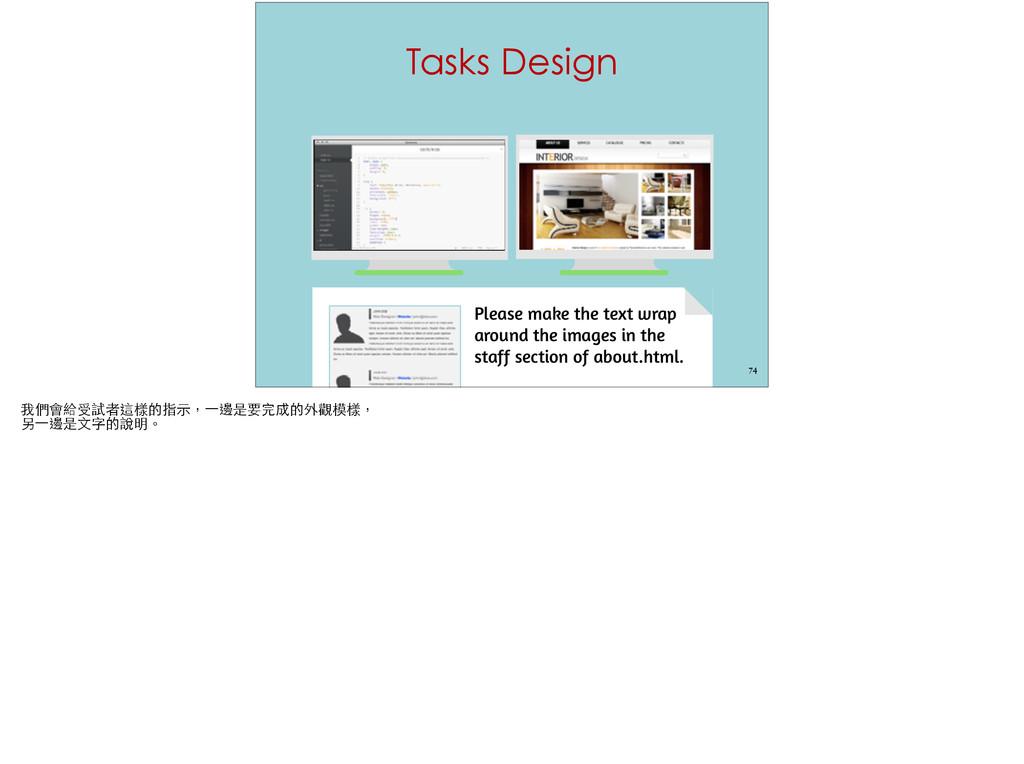 Tasks Design 74 Please make the text wrap aroun...