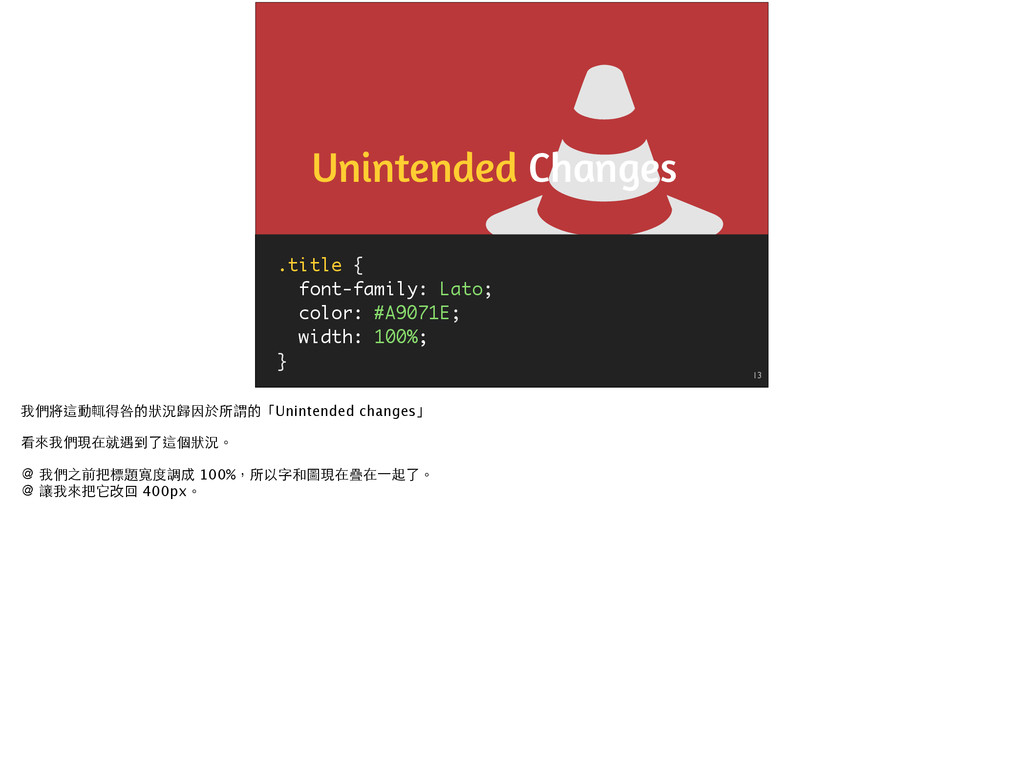 ! Unintended Changes .title { font-family: Lato...
