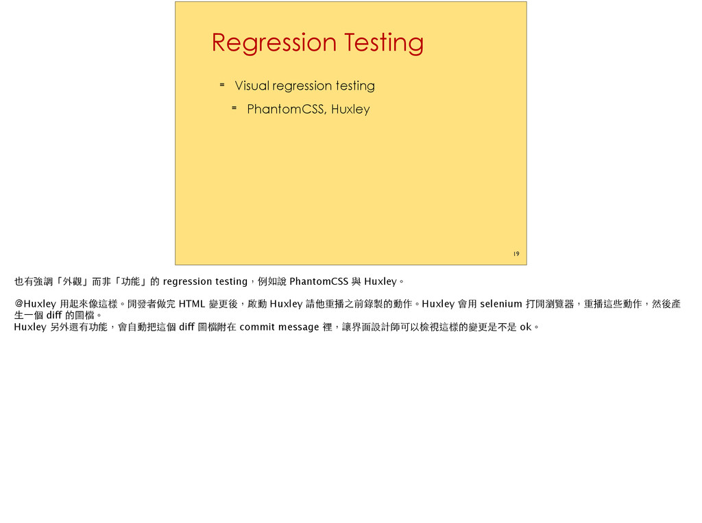 Regression Testing ≡ Visual regression testing ...