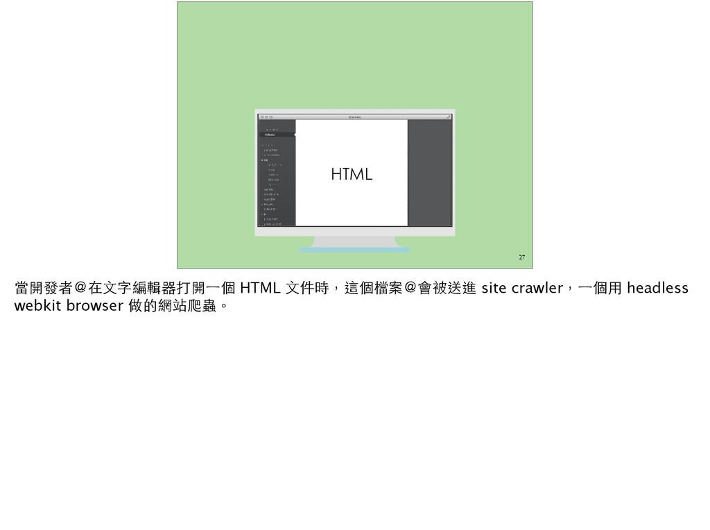 "27 <html> </html> HTML 87ÓƫdøŻňĽi8  HTML dŸ""..."