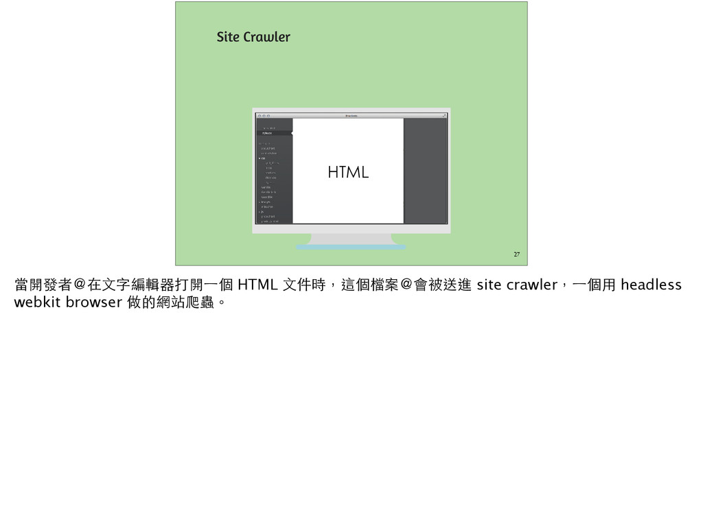 "27 Site Crawler HTML 87ÓƫdøŻňĽi8  HTML dŸ""Ƥ..."