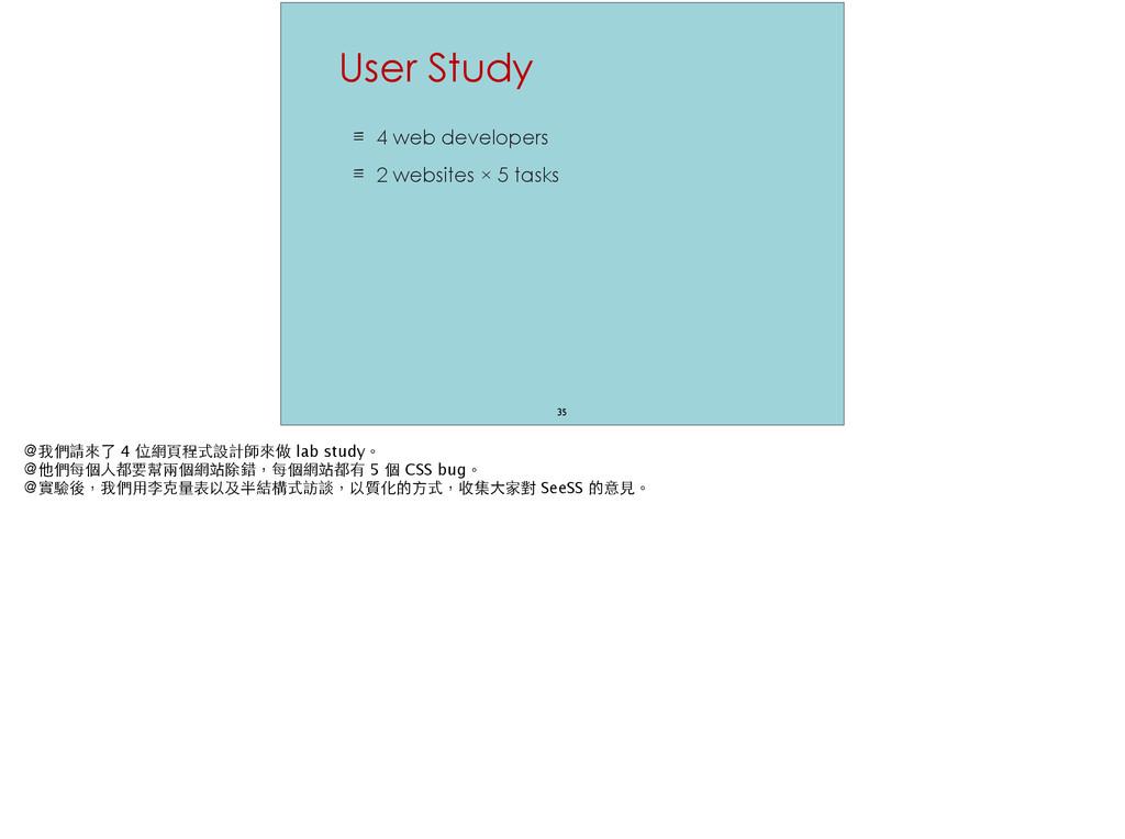 User Study ☰ 4 web developers ☰ 2 websites × 5 ...