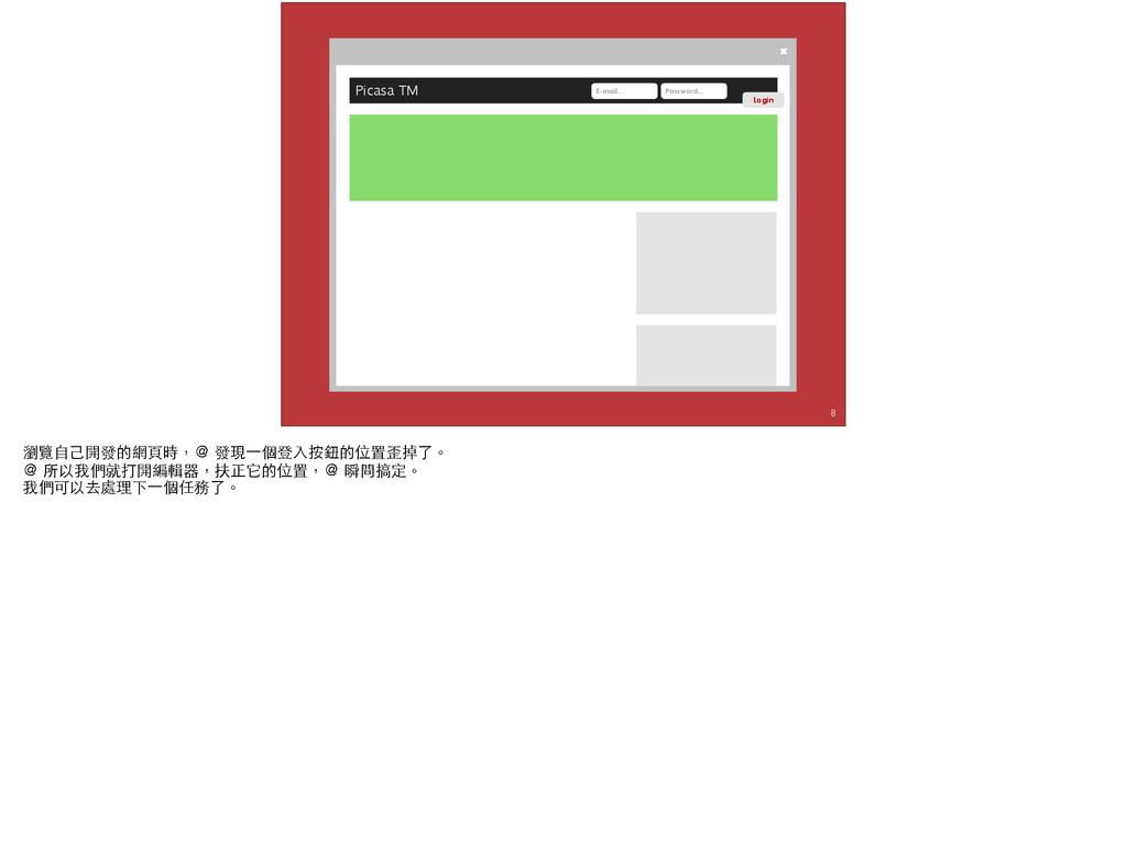 ✖ Picasa TM Login Password... E-mail... ✖ Picas...