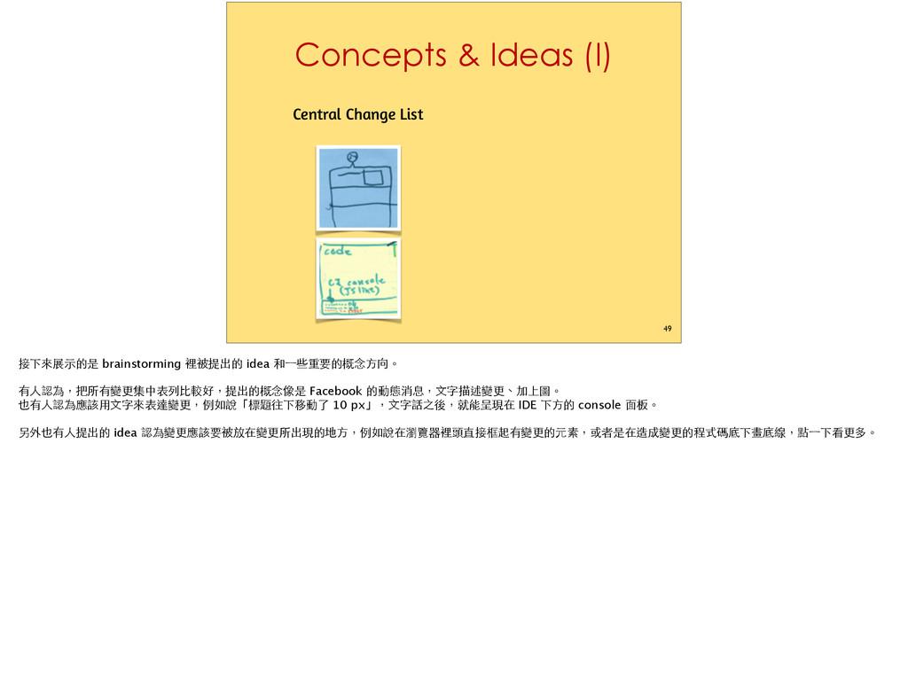 Concepts & Ideas (I) 49 Central Change List Ð...
