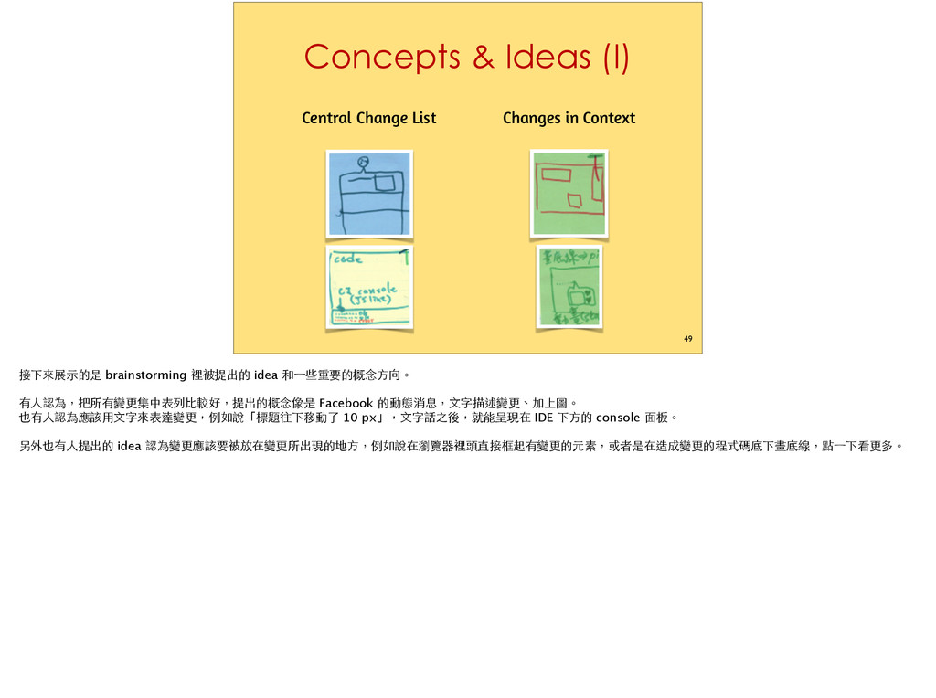 Concepts & Ideas (I) 49 Changes in Context Cent...