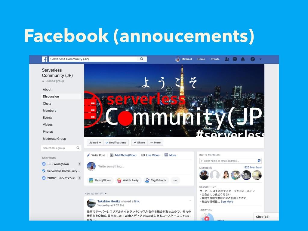 Facebook (annoucements)