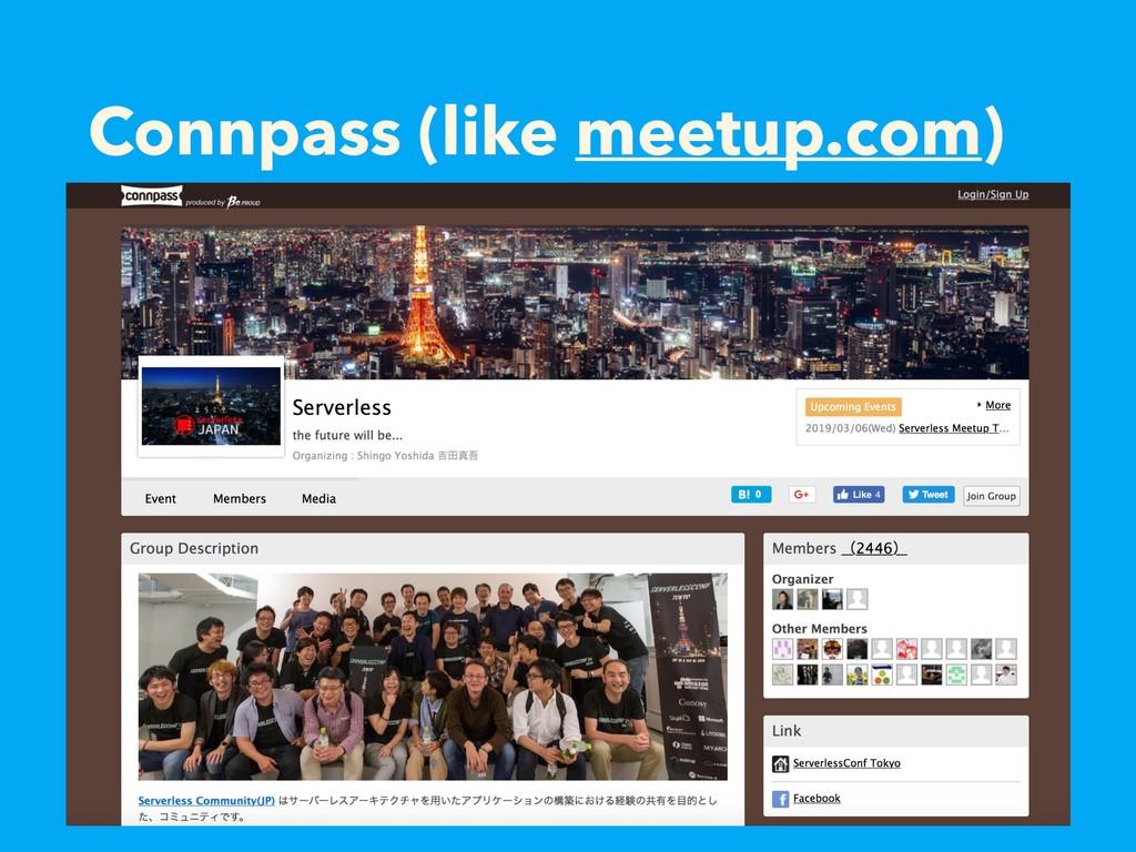 Connpass (like meetup.com)
