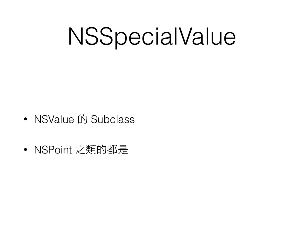 NSSpecialValue • NSValue త Subclass • NSPoint ೭...