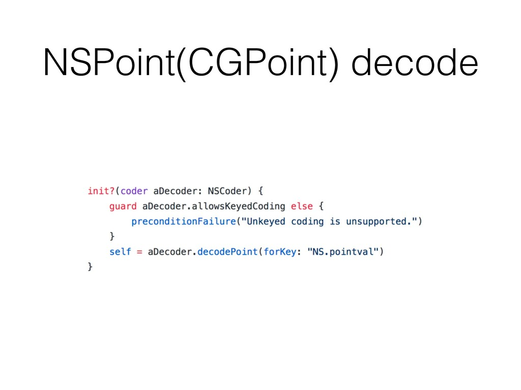 NSPoint(CGPoint) decode