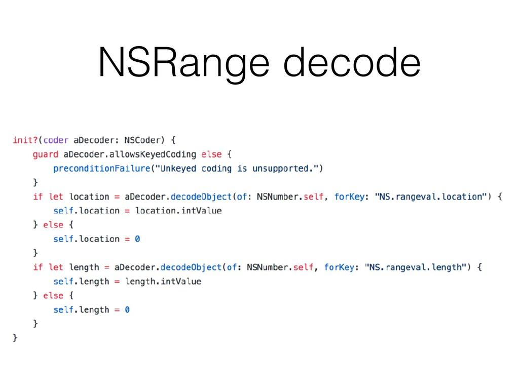 NSRange decode