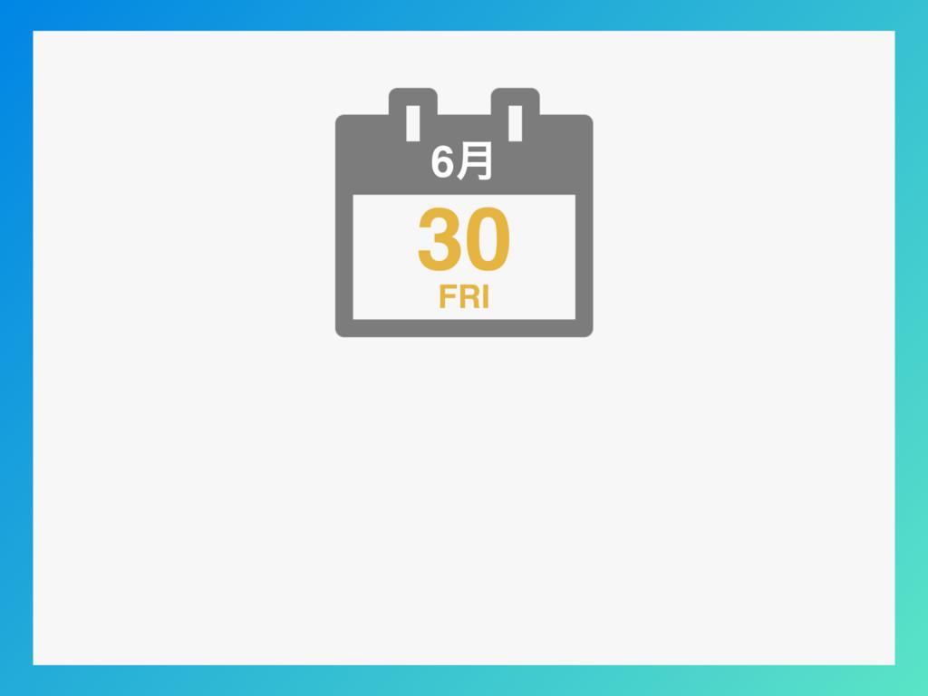 30 6݄ FRI