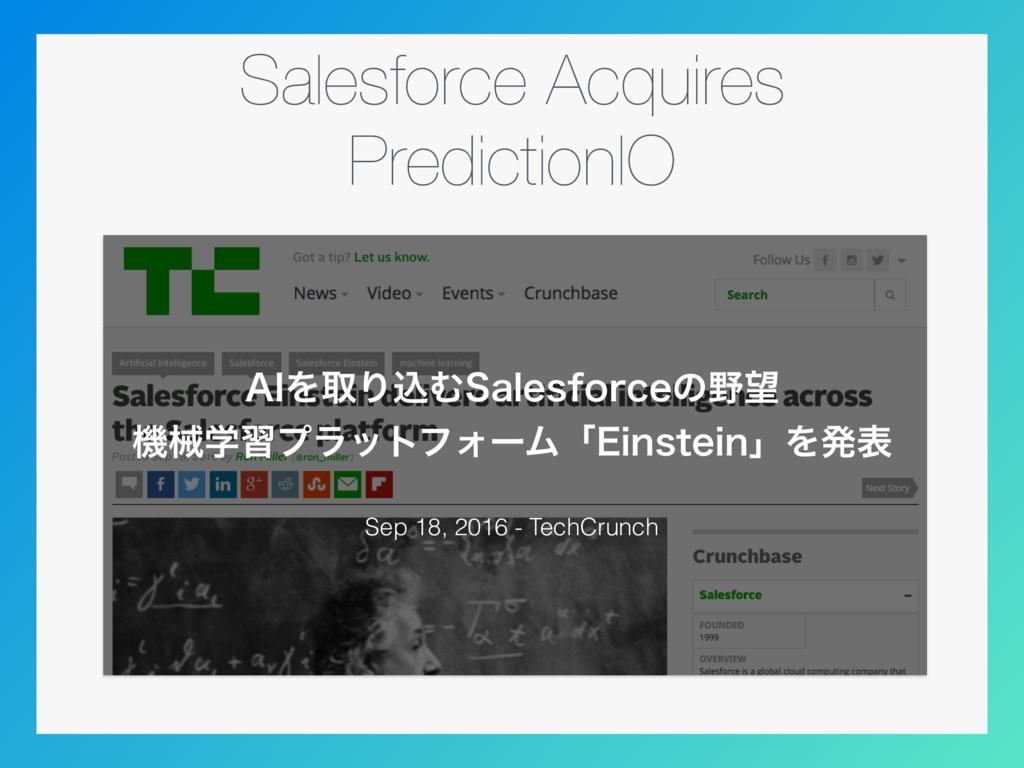Salesforce Acquires PredictionIO Sep 18, 2016 -...