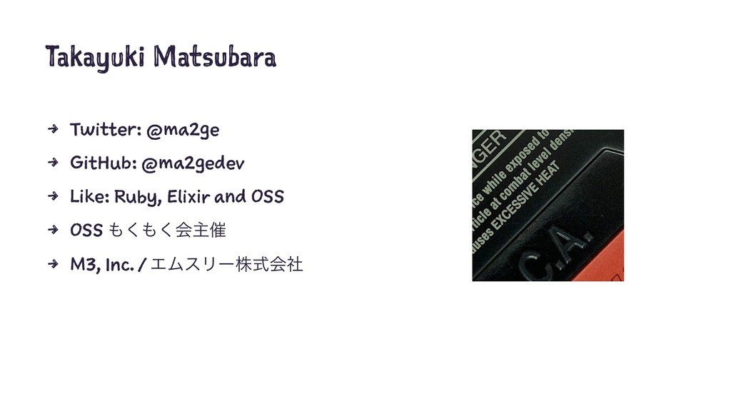 Takayuki Matsubara 4 Twitter: @ma2ge 4 GitHub: ...