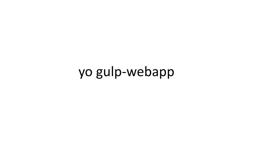 yo gulp-webapp