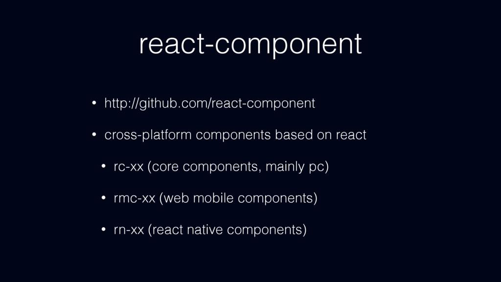 react-component • http://github.com/react-compo...