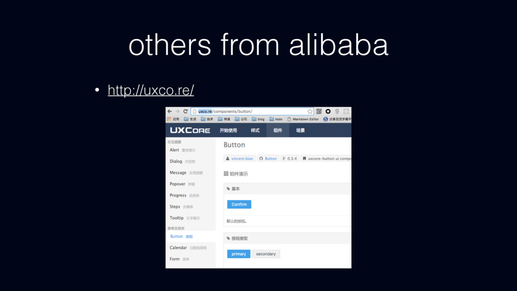 others from alibaba • http://uxco.re/