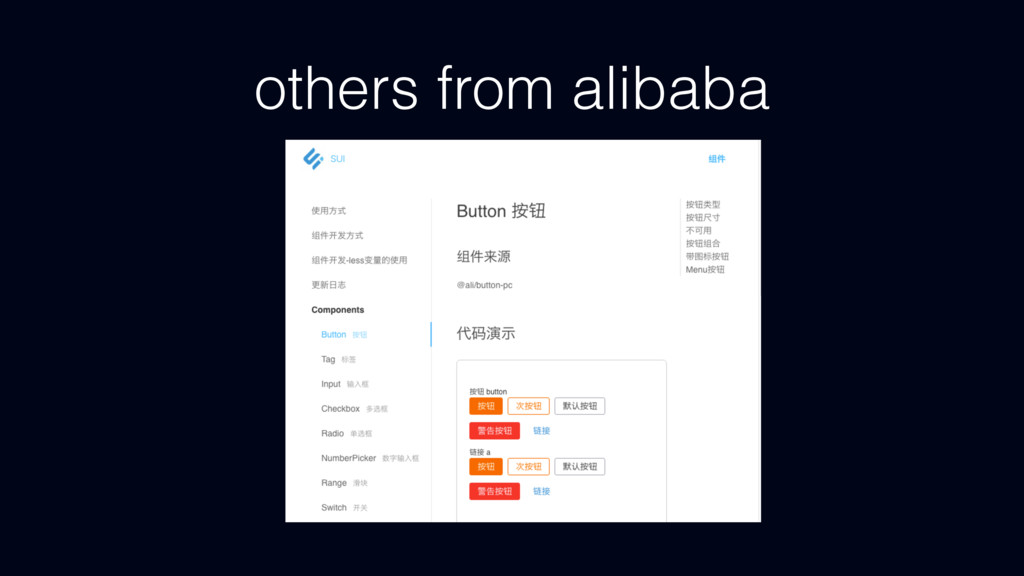 others from alibaba