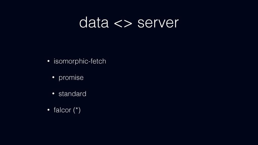 data <> server • isomorphic-fetch • promise • s...