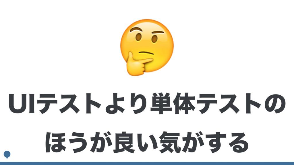 6*ςετΑΓ୯ମςετͷ ΄͏͕ྑ͍ؾ͕͢Δ