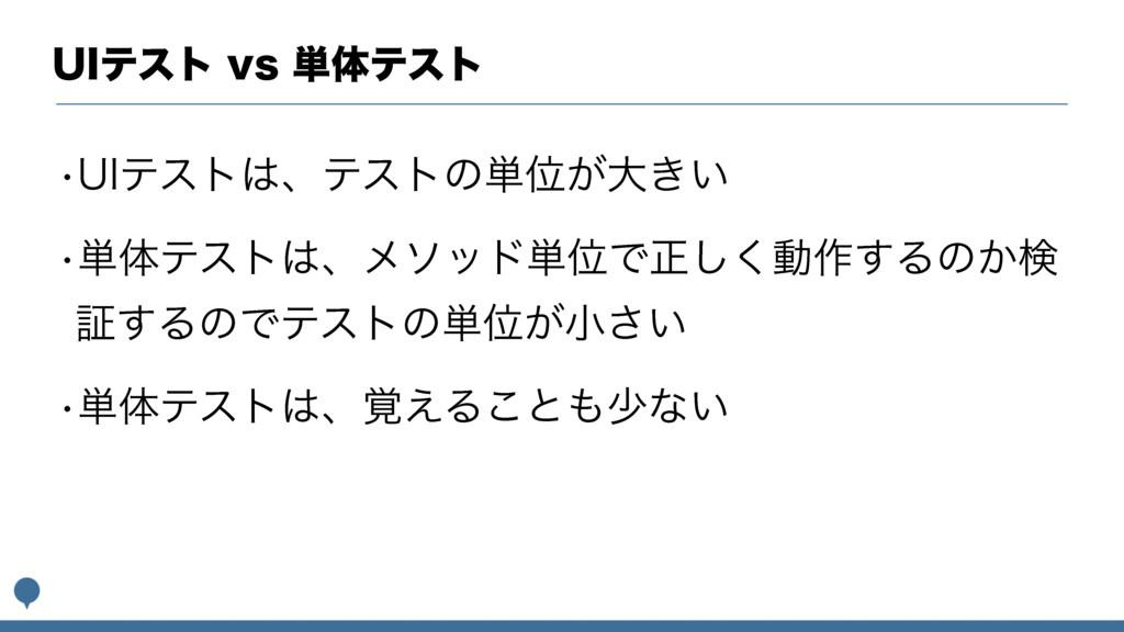 6*ςετWT୯ମςετ w6*ςετɺςετͷ୯Ґ͕େ͖͍ w୯ମςετɺϝιου...