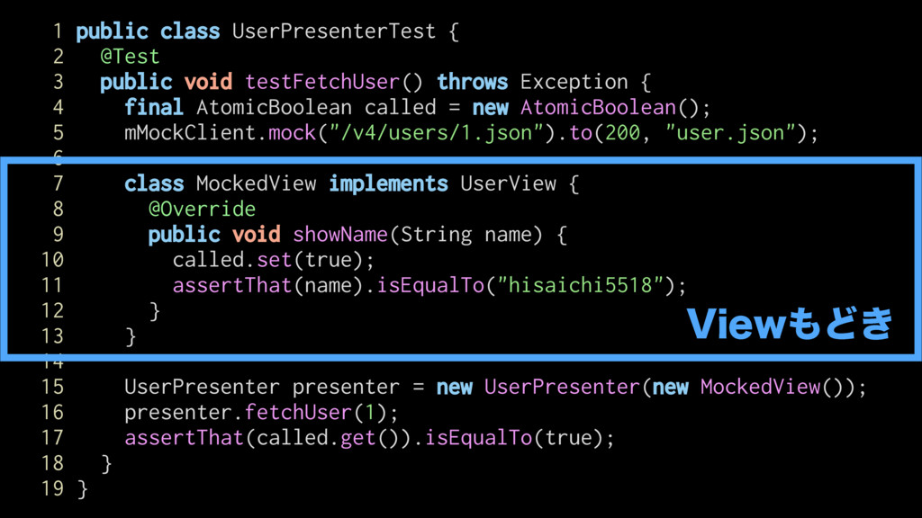 1 public class UserPresenterTest { 2 @Test 3 pu...