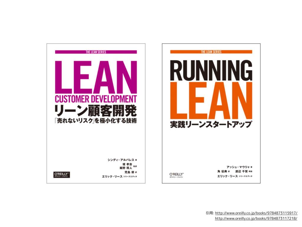 引用: http://www.oreilly.co.jp/books/978487311591...
