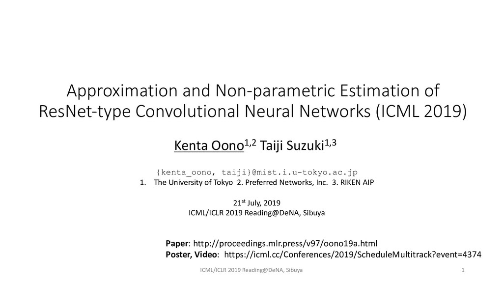 Approximation and Non-parametric Estimation of ...