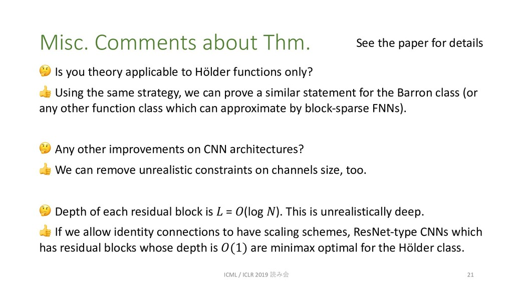 Misc. Comments about Thm. ! Is you theory appli...