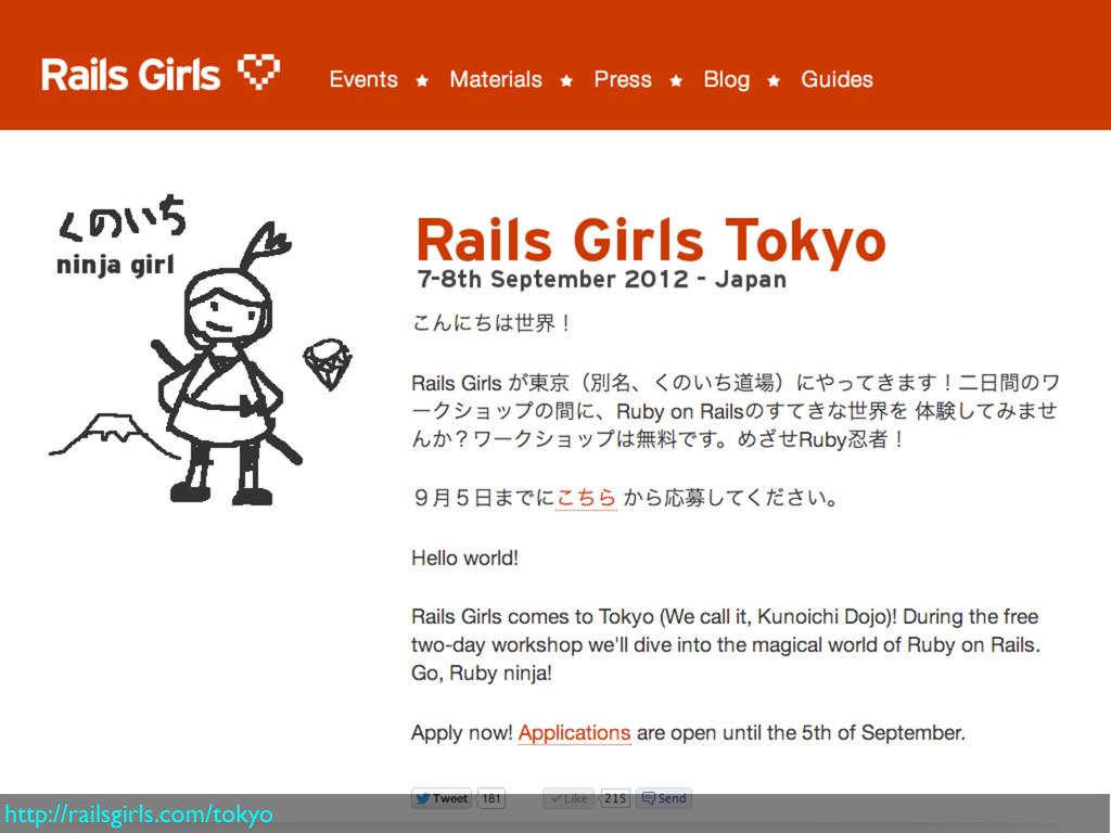 http://railsgirls.com/tokyo