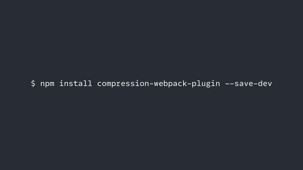 $ npm install compression-webpack-plugin —-save...