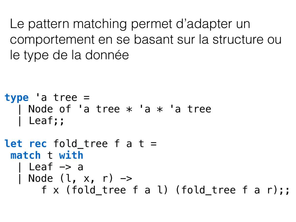 type 'a tree = | Node of 'a tree * 'a * 'a tree...