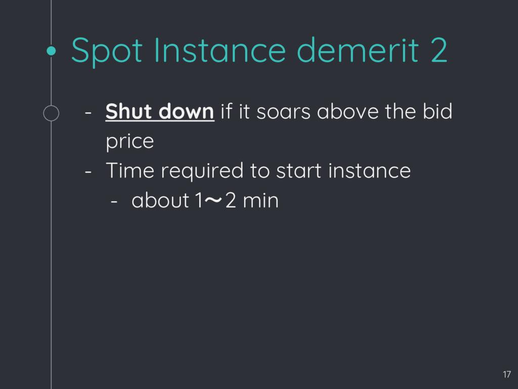 Spot Instance demerit 2 - Shut down if it soars...