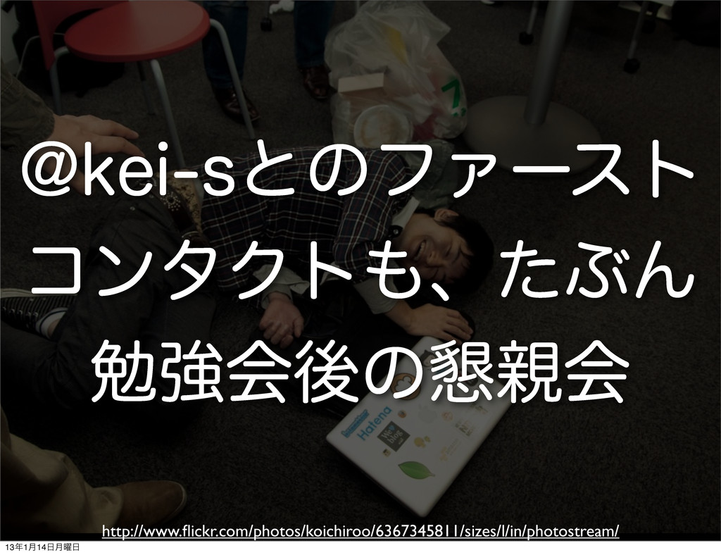 http://www.flickr.com/photos/koichiroo/636734581...