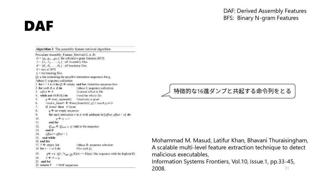 DAF 31 Mohammad M. Masud, Latifur Khan, Bhavani...