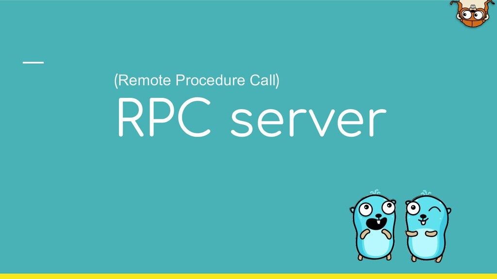 (Remote Procedure Call) RPC server