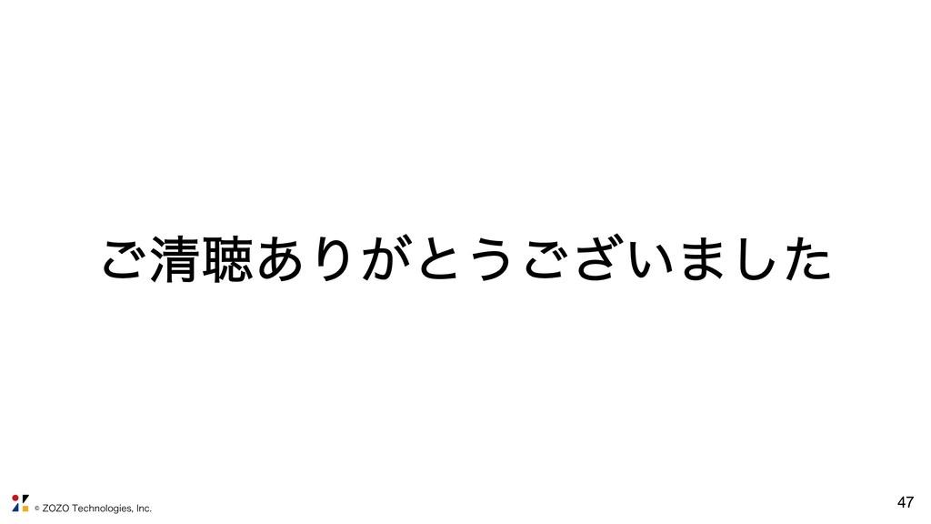 ˜;0;05FDIOPMPHJFT*OD ͝ਗ਼ௌ͋Γ͕ͱ͏͍͟͝·ͨ͠ 47