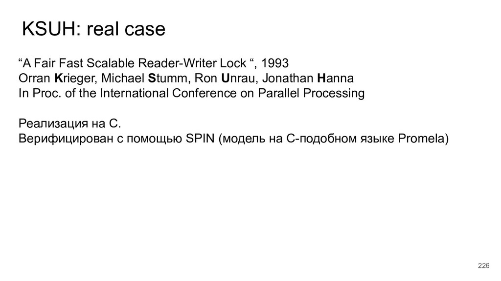 "KSUH: real case 226 ""A Fair Fast Scalable Reade..."